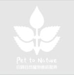PetToNature_Logo_White_color-01